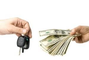 Автомобиль обойдется дорого