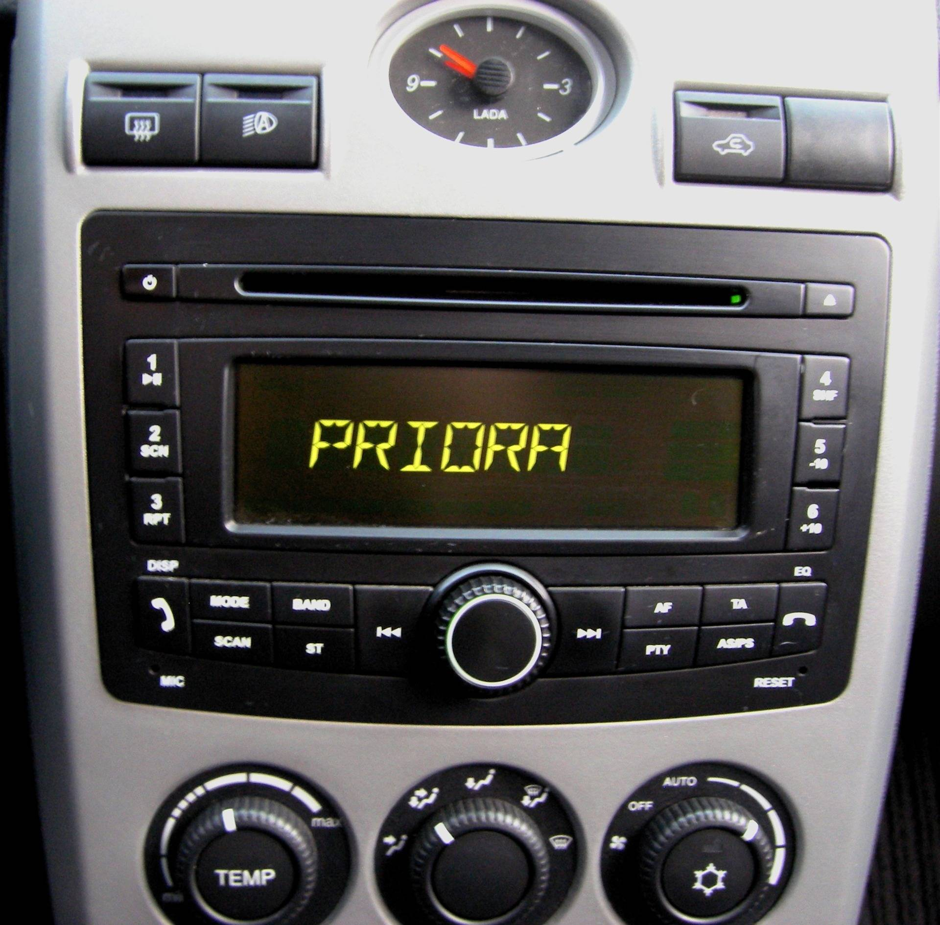 Устройство в автомобиле