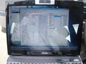 Компьютерная диагностика приоры